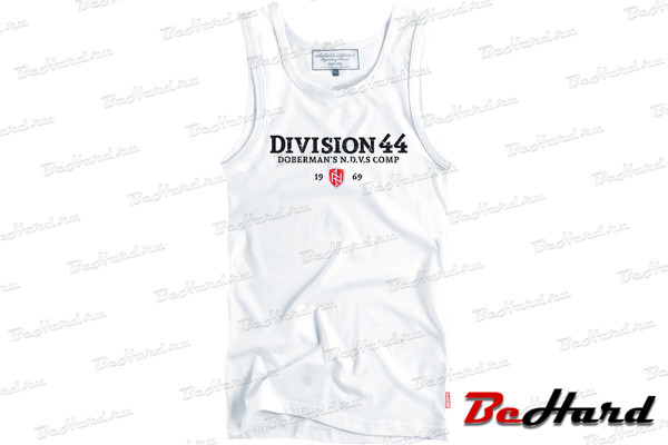 Борцовка Division 44