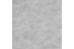 Серый